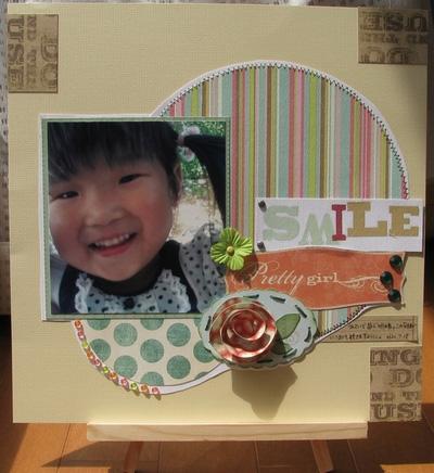 Kumiko_Smile
