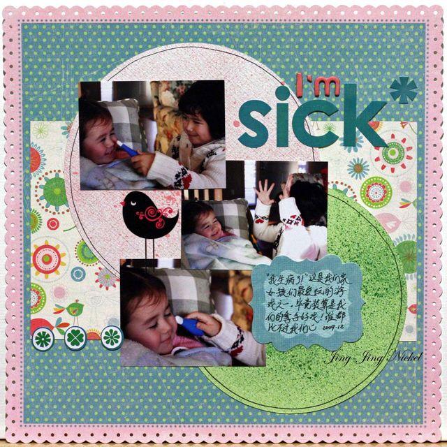 Jing Jing_I'm Sick